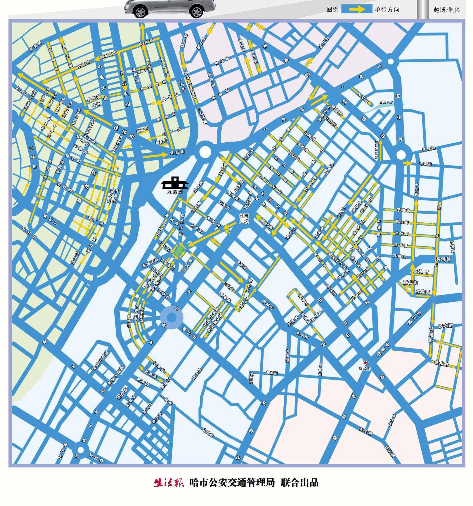哈尔滨城区主要单行道地图 让你不再误闯吃罚单