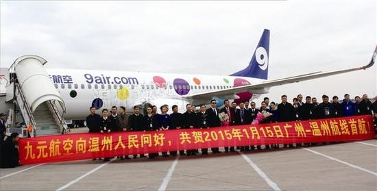 搭乘该航班从广州飞来的乘客卢女士打算去哈尔滨